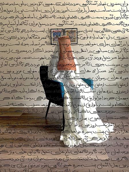 'Hushed' by Katayoun Bahrami, California College of the Arts